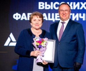 gmp_awards_1