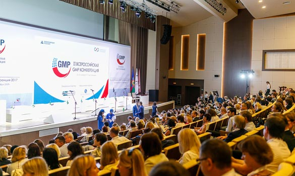 Materials of the II All-Russian GMP-Conference