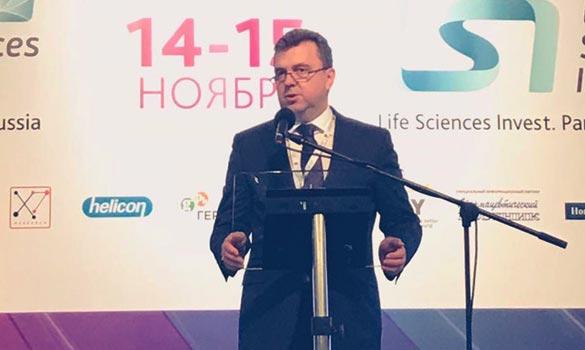 Началась работа VIII Международного партнеринг-форума «Life Sciences Invest. Partnering Russia» в Санкт-Петербурге