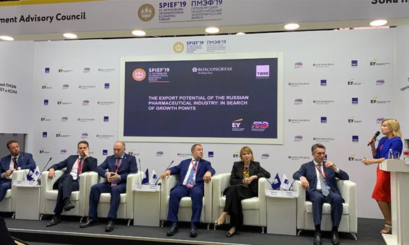 Export potential of Russian pharmaceuticals has been discussed at the SPIEF
